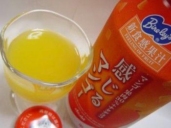 kanjiru_mango