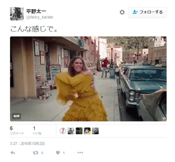 SnapCrab_NoName_2016-10-4_15-58-4_No-00