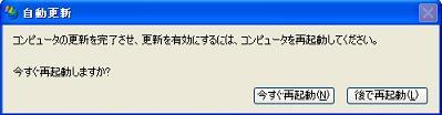 reboot1