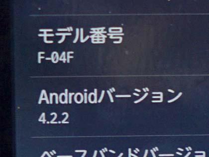 tf4f6_s