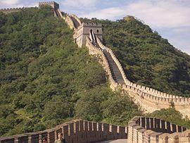 270px-Great_wall_of_china-mutianyu_4