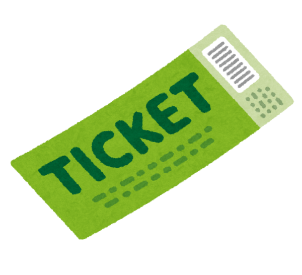 ticket_green