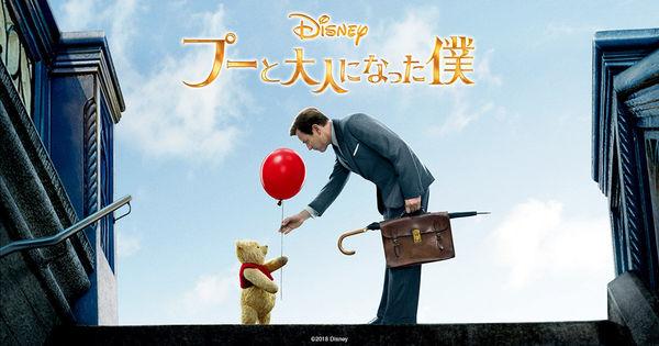 ogp_pooh-boku_01