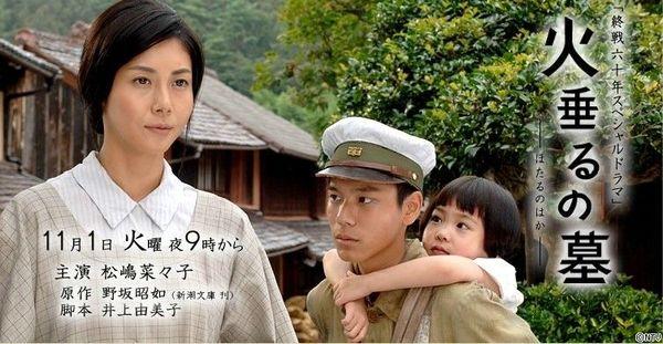 ケンオメタヌケヲ