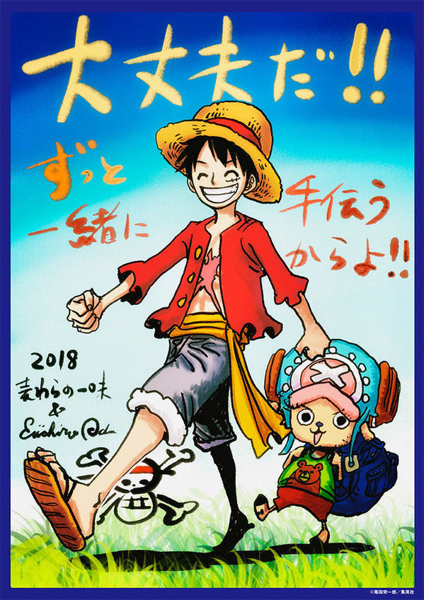 onepiece04_fixw_640_hq
