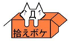 E3838BE38380E3838DE382B3