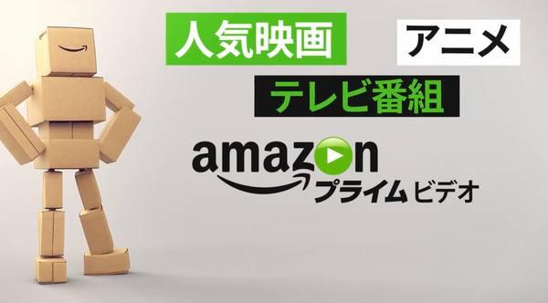 amazon-prime-video5