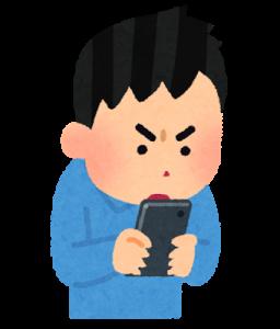 pose_necchuu_smartphone_man-256x300