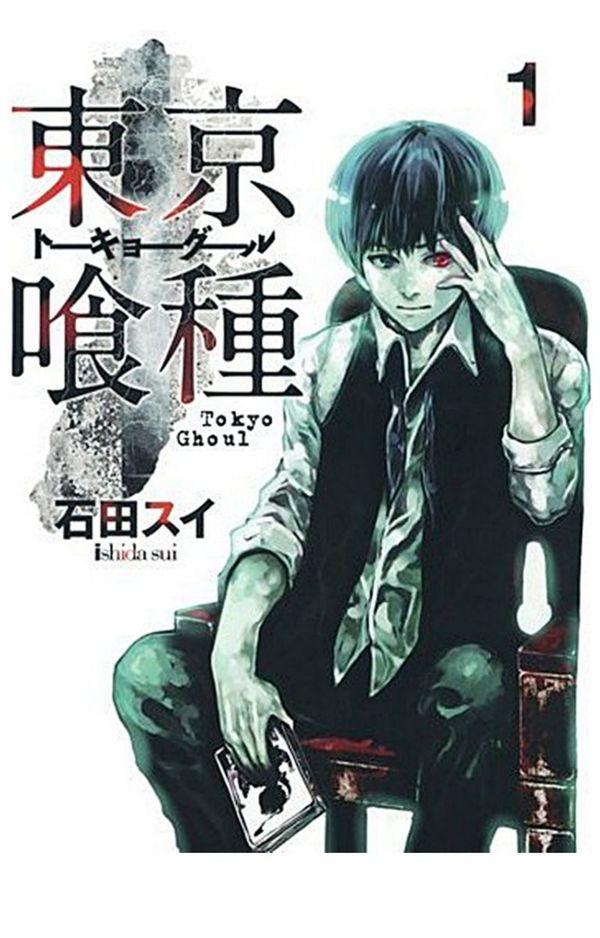zlodusitokia1-manga-160913164255-thumbnail-4
