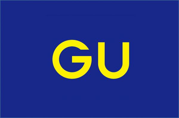 gulogo-800x529