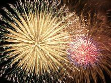 Fireworks_in_Sakura_Chiba