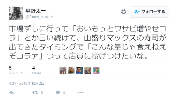 SnapCrab_NoName_2016-10-4_15-59-2_No-00