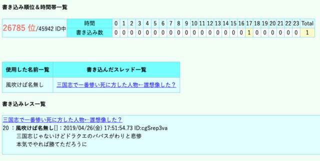 スクリーンショット 2020-12-10 7.40.22.png