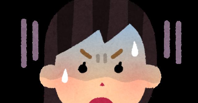 """【うわぁ…】天才・藤井聡太棋聖に""""殺●予告""""してたやつの正体…"""