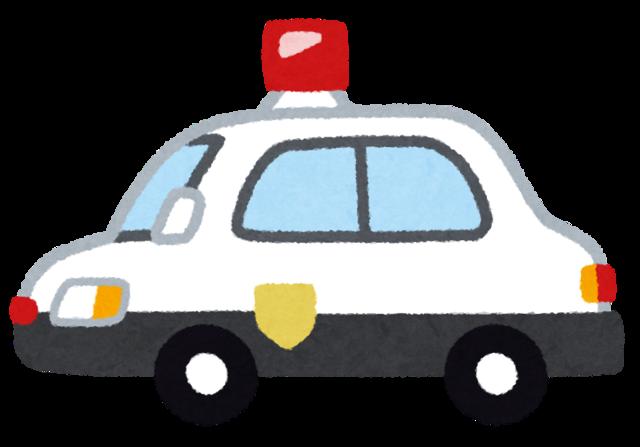 【Oh…】公務員女さん、レスバで逮捕
