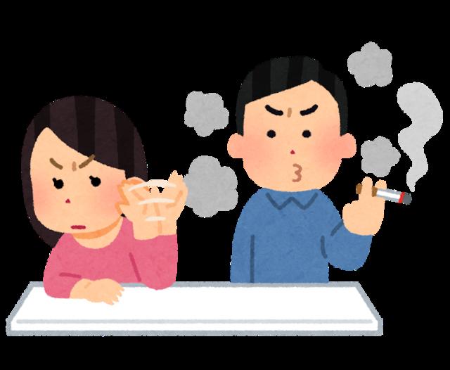 """【喫煙者さんw】日本の""""喫煙率""""がクッソヤバいwwww"""