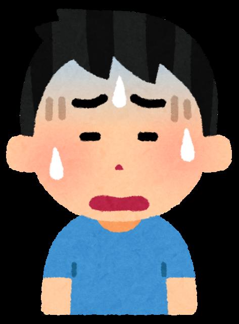 """【うーん】『鬼滅の刃』って元は""""深夜アニメ""""なんだよな…"""