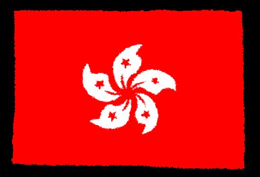 【悲報】香港ガチで終了へ、人民解放軍1万人が到着