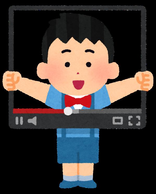 kid_job_boy_youtuber