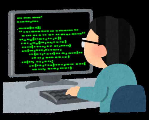 job_programmer-e1495987209665