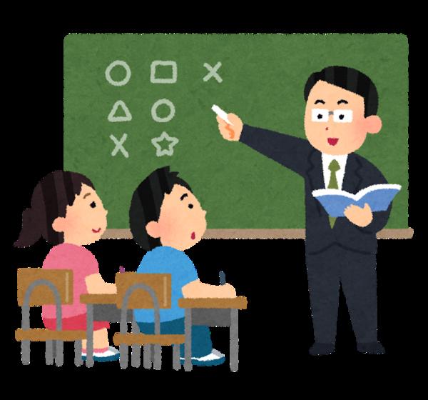 school_class-1