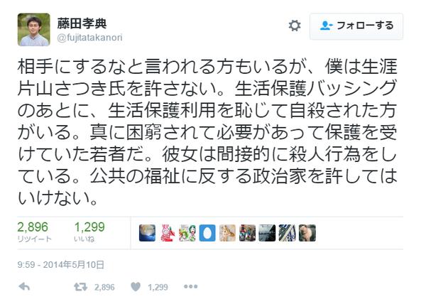 SnapCrab_NoName_2016-8-21_13-23-23_No-00
