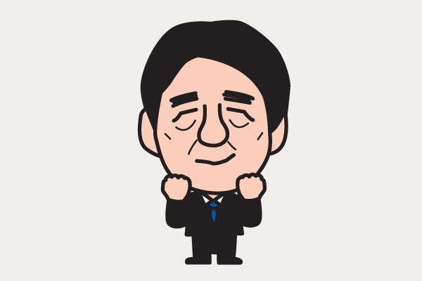 abe-shinzo.png