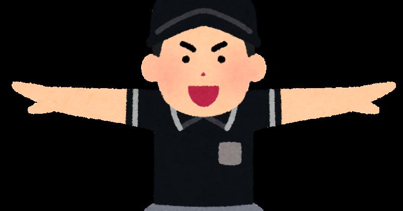 baseball_shinpan_safe.png