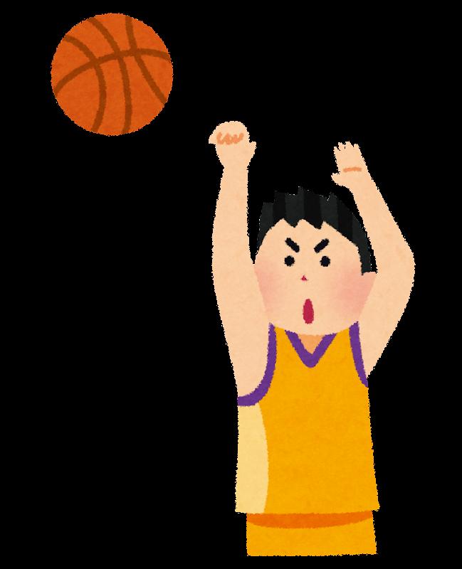 basketball_shot.png