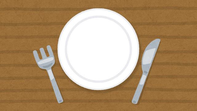 bg_food_dish.jpg