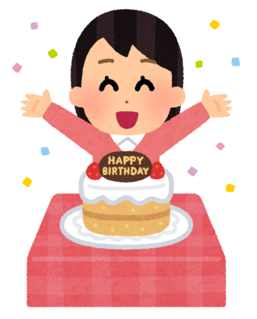 birthday_party_woman.png