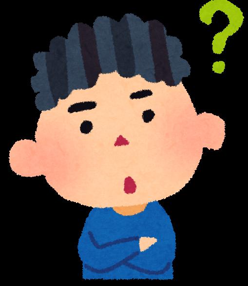 【質問】ゲームでよく言われる「ハクスラ」ってなんのことなんや?
