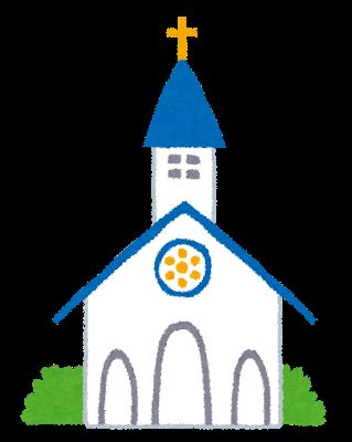 【お昼】快活CLUBとかいう現代の教会〓