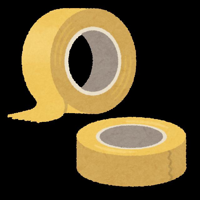 bunbougu_masking_tape_yellow.png