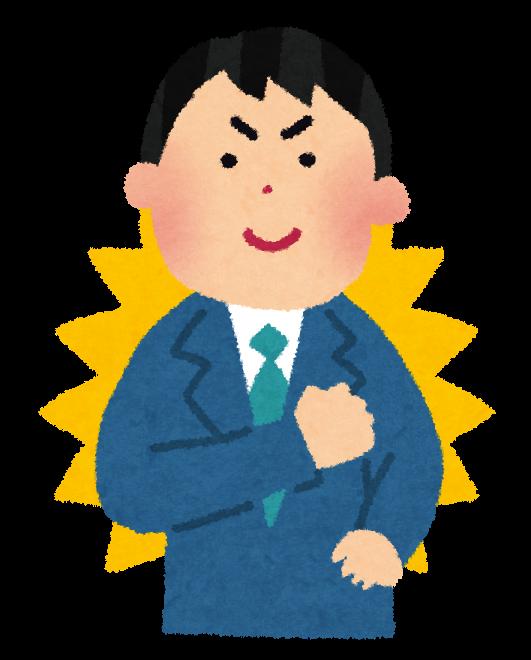 businessman_jishin.png