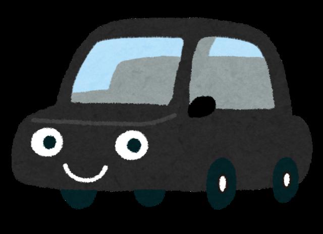 car_black.png