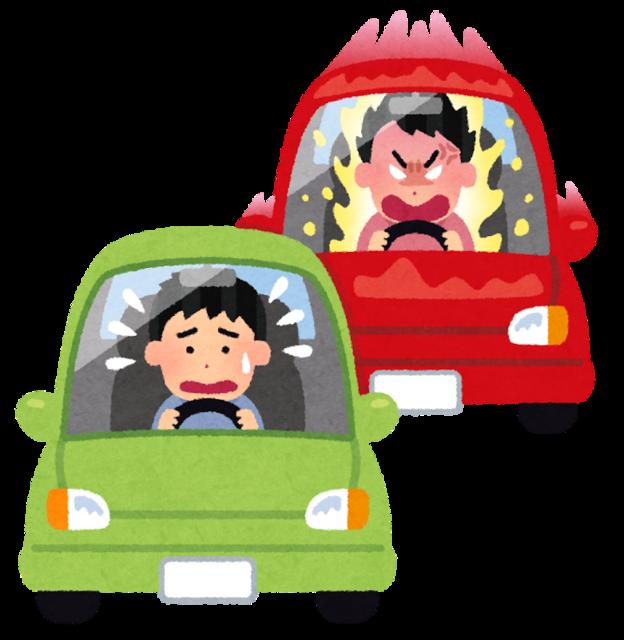 煽り運転殴打の容疑者「免許を再取得したいんゴ!!!!!」