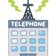 company_telephone.png