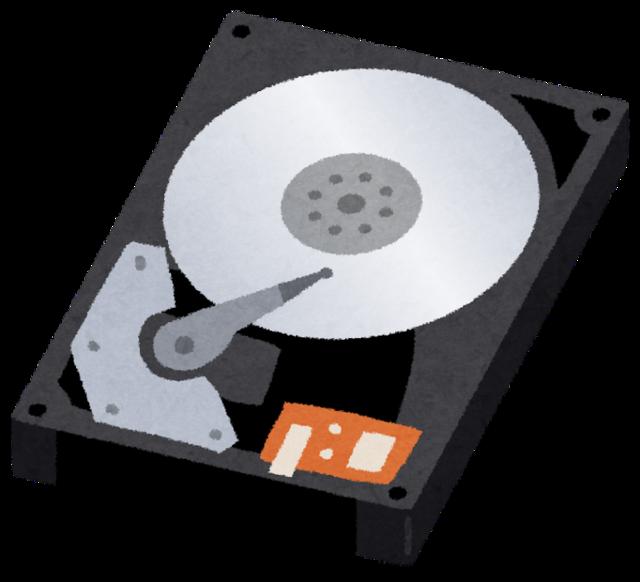 computer_harddisk.png