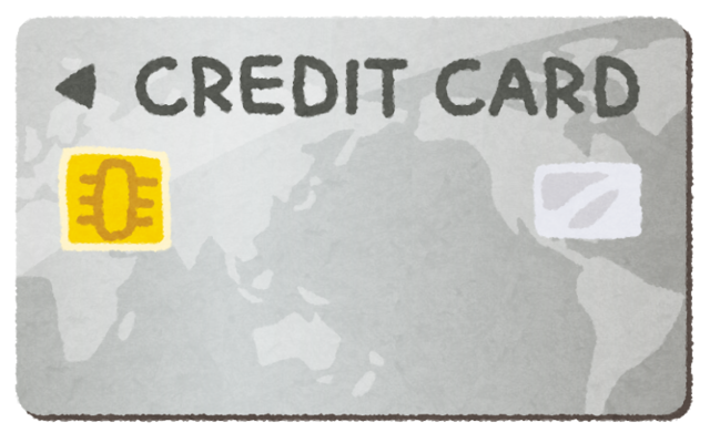 creditcard_nonumber_silver.png