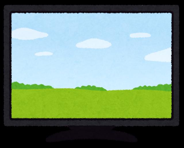 display_monitor_tv.png