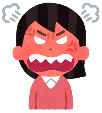 face_angry_woman5 (1).png