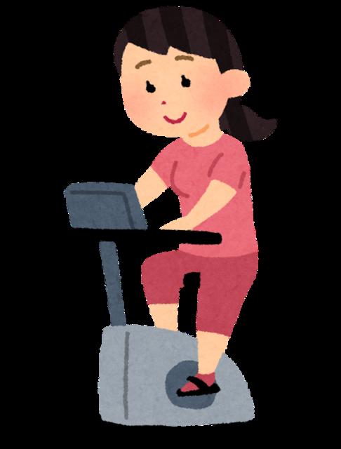 gym_aerobike2.png