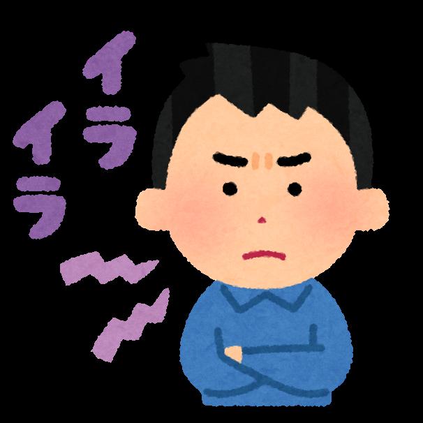 【悲報】アイリスオーヤマさん、PS5に似てると多数クレームが入りついに謝罪wwwwwwwwwwww