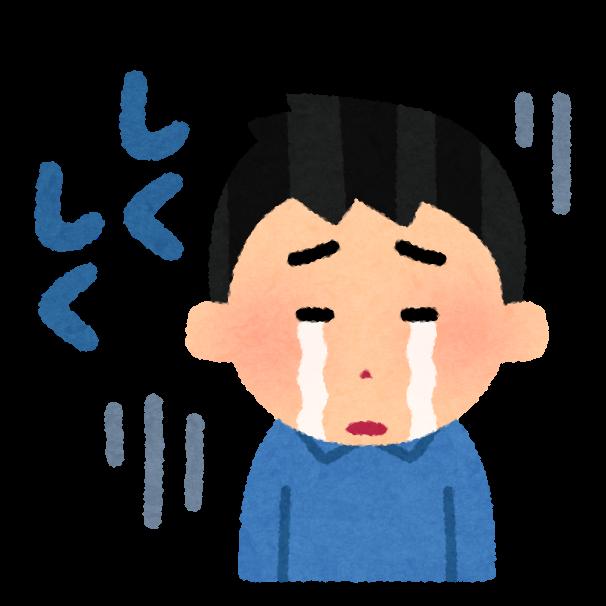 hyoujou_text_man_shikushiku.png