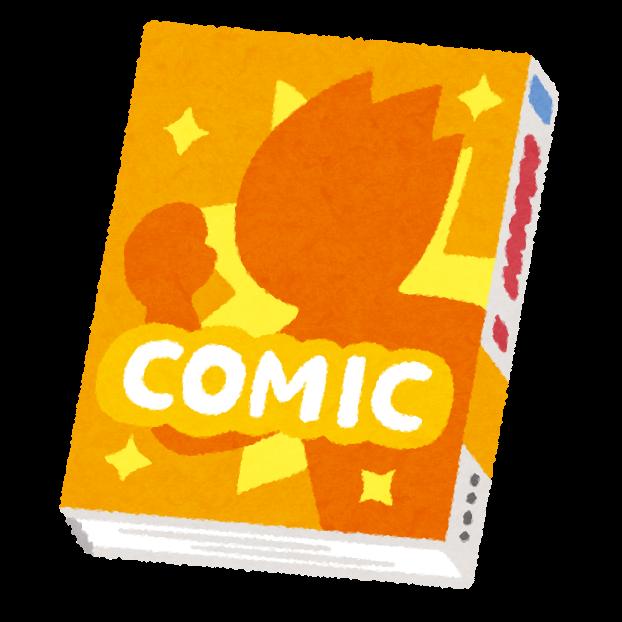 【朗報】ライザのアトリエ、コミック版が始まるwwwww(画像あり)