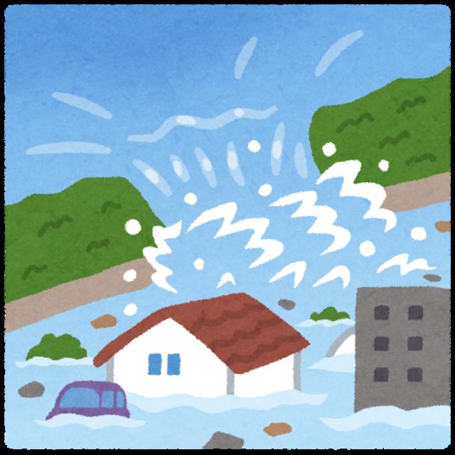【衝撃】建築会社が洪水被災時に浮く住宅を開発wwwww(画像あり)