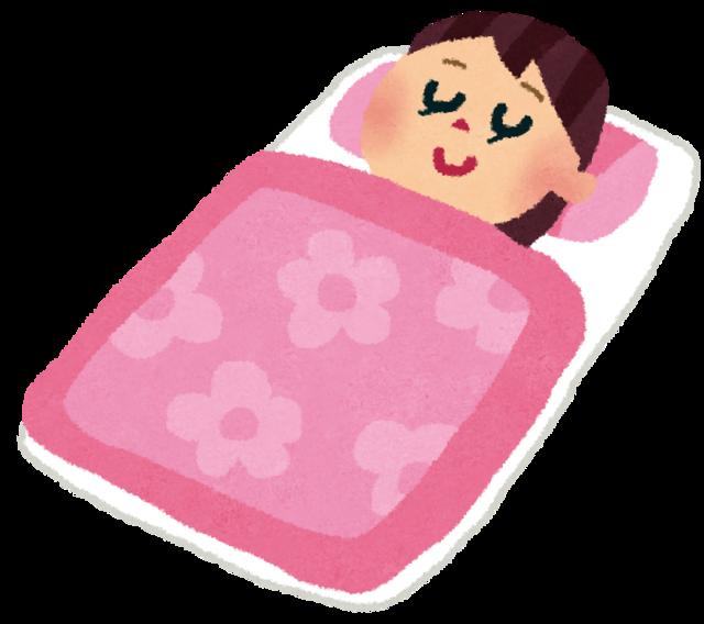 【悲報】氷川きよしさんの愛らしい寝顔が流出wwwwwwww誰が撮ったんだよマジで………………(画像あり)