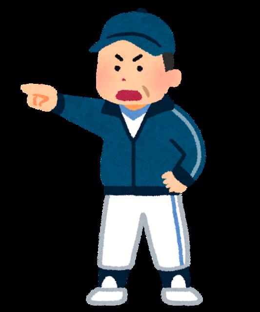 【悲報】監督さん、コールド勝ち寸前でうっかり登録外選手を出場させ反則負け