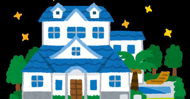 【朗報】東京・渋谷で11億円の豪邸が売り出し中だぞ!お前ら急げ!(画像あり)